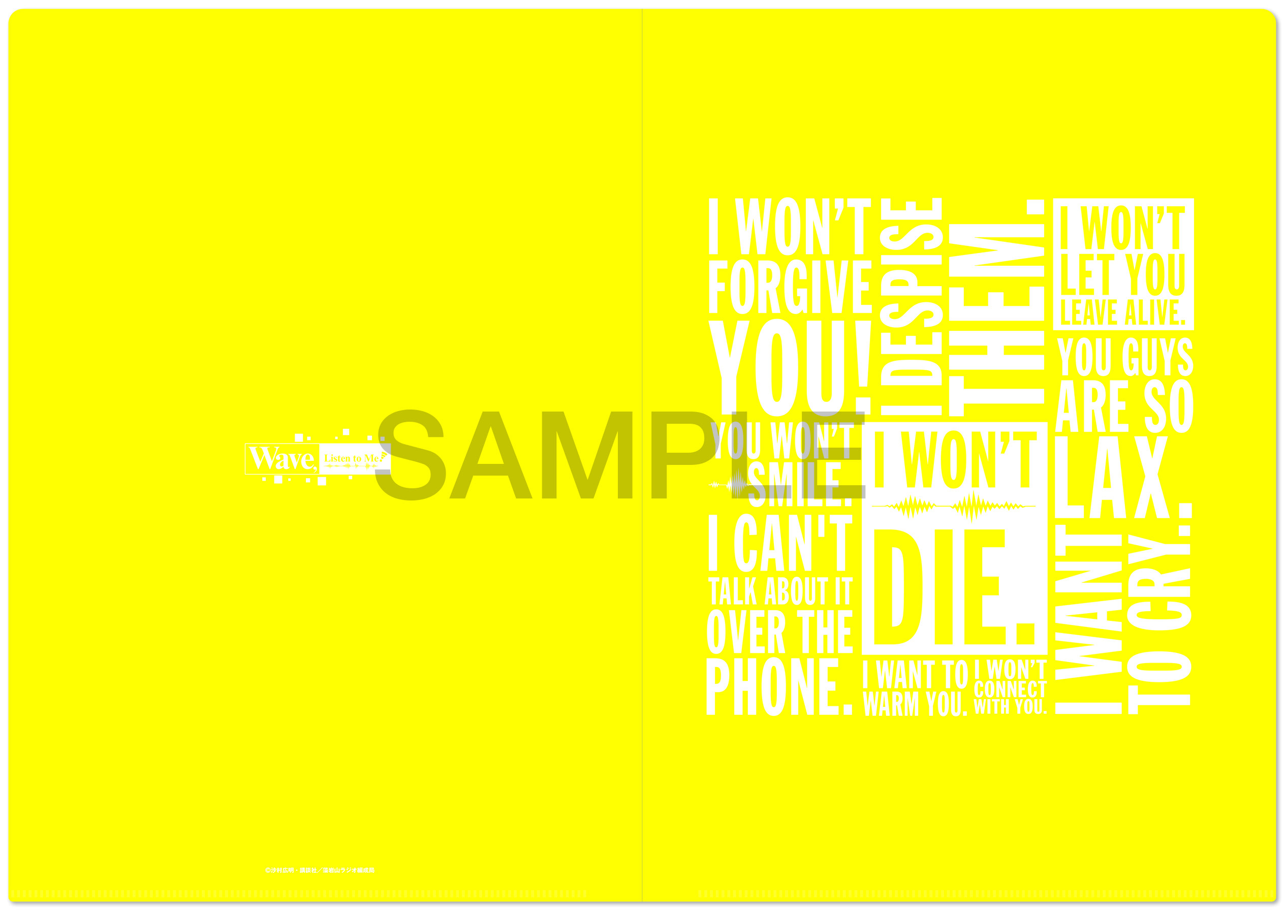 ClearFile_1-2