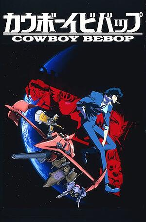 Cowboy_bebop_visual