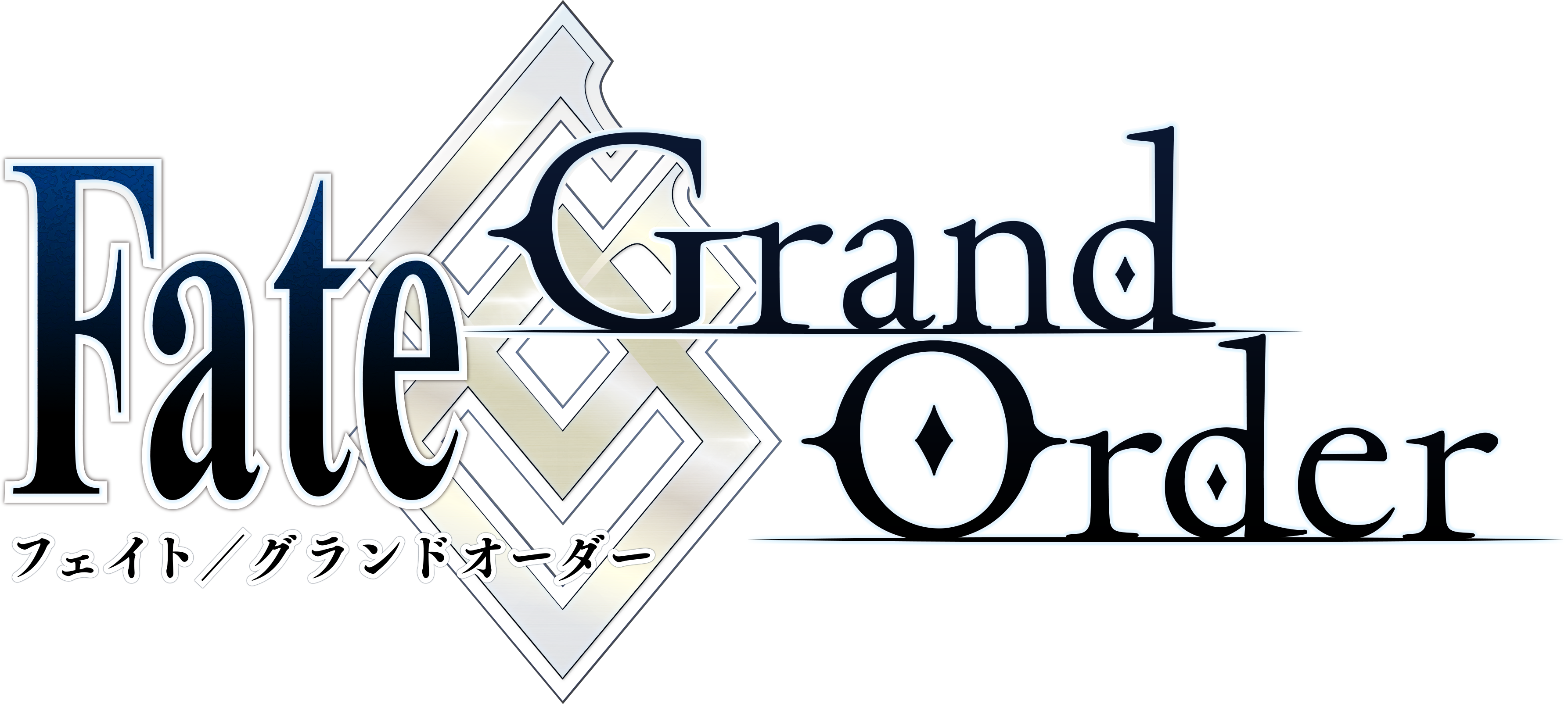 Fate_Grand_order_logo_fix-統合済み