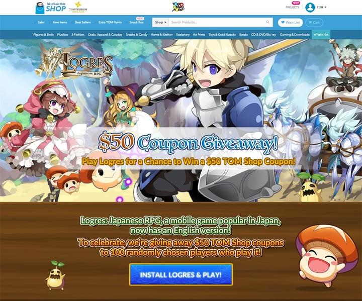 Logres: Japanese RPG coupons giveaway