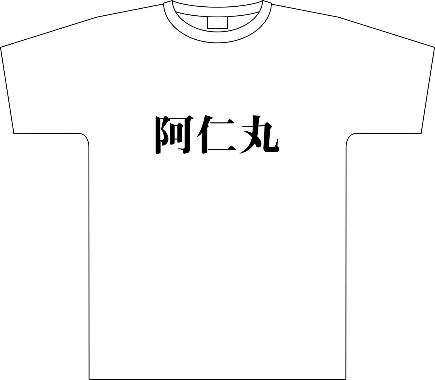 animal_tee_front