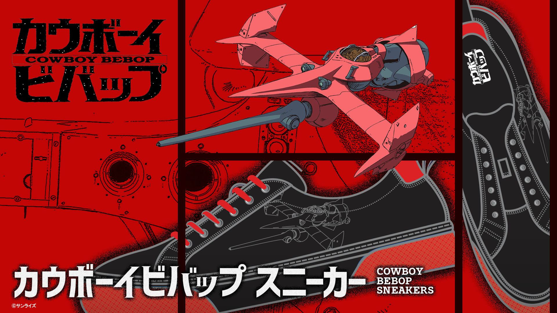 cowboybebop_sneakers_main