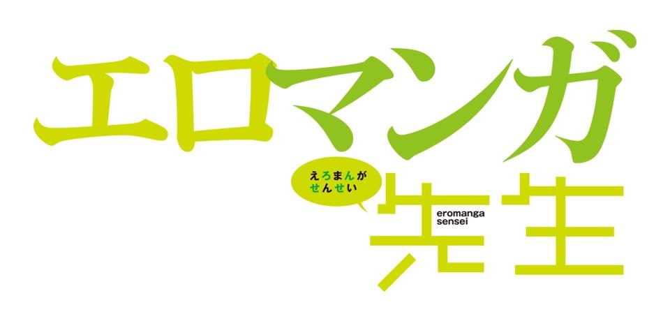 ermng-logo_ja