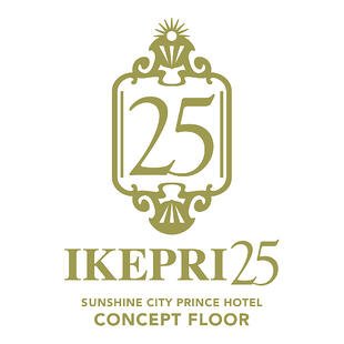 ikepri25_logo