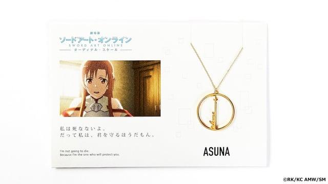 asuna (1).jpg