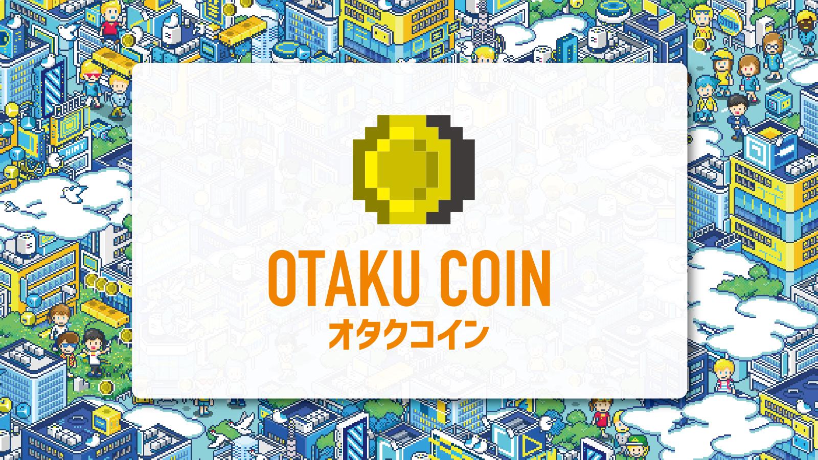 otc_release.png