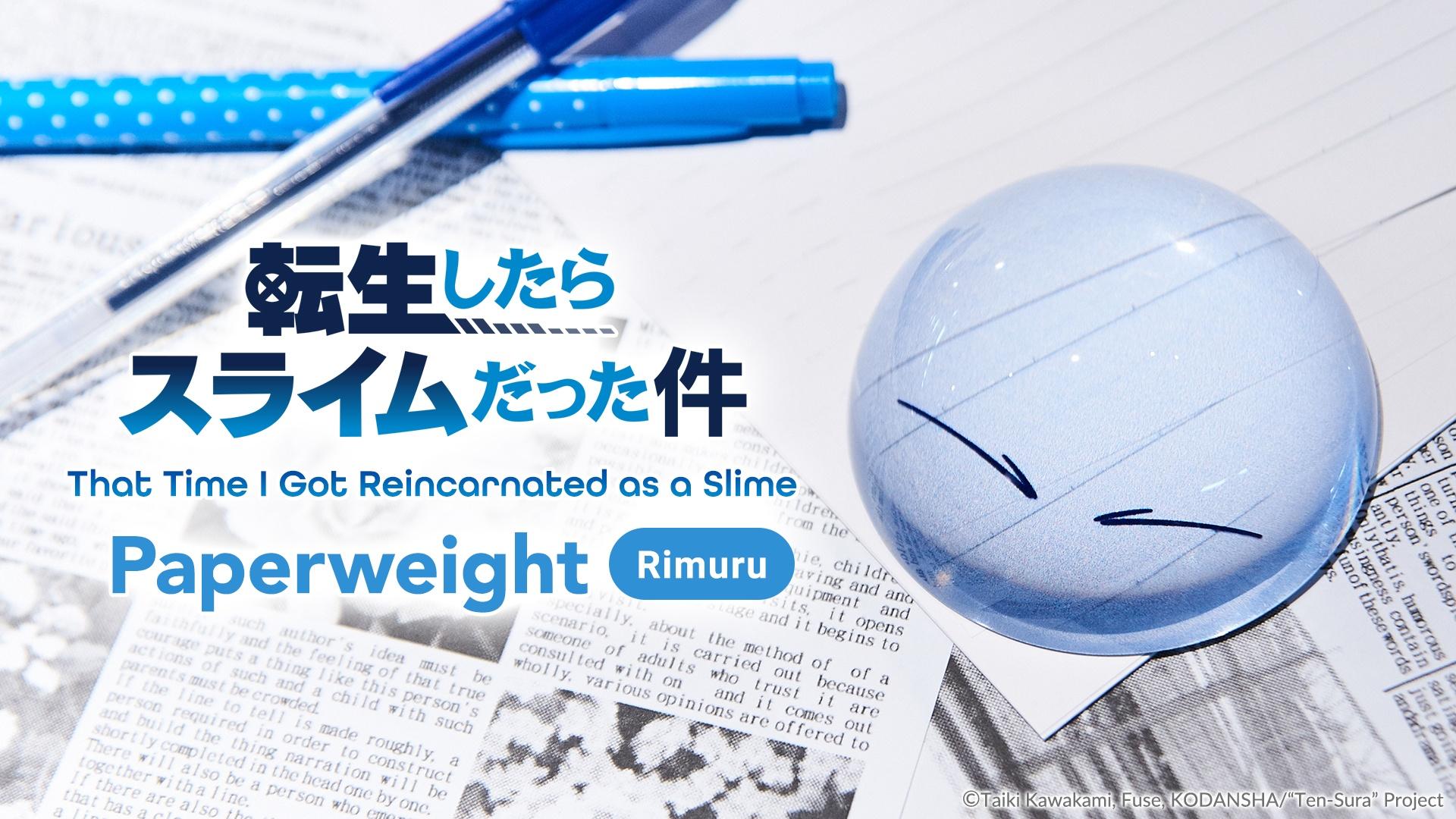 tensura-weight_main_en