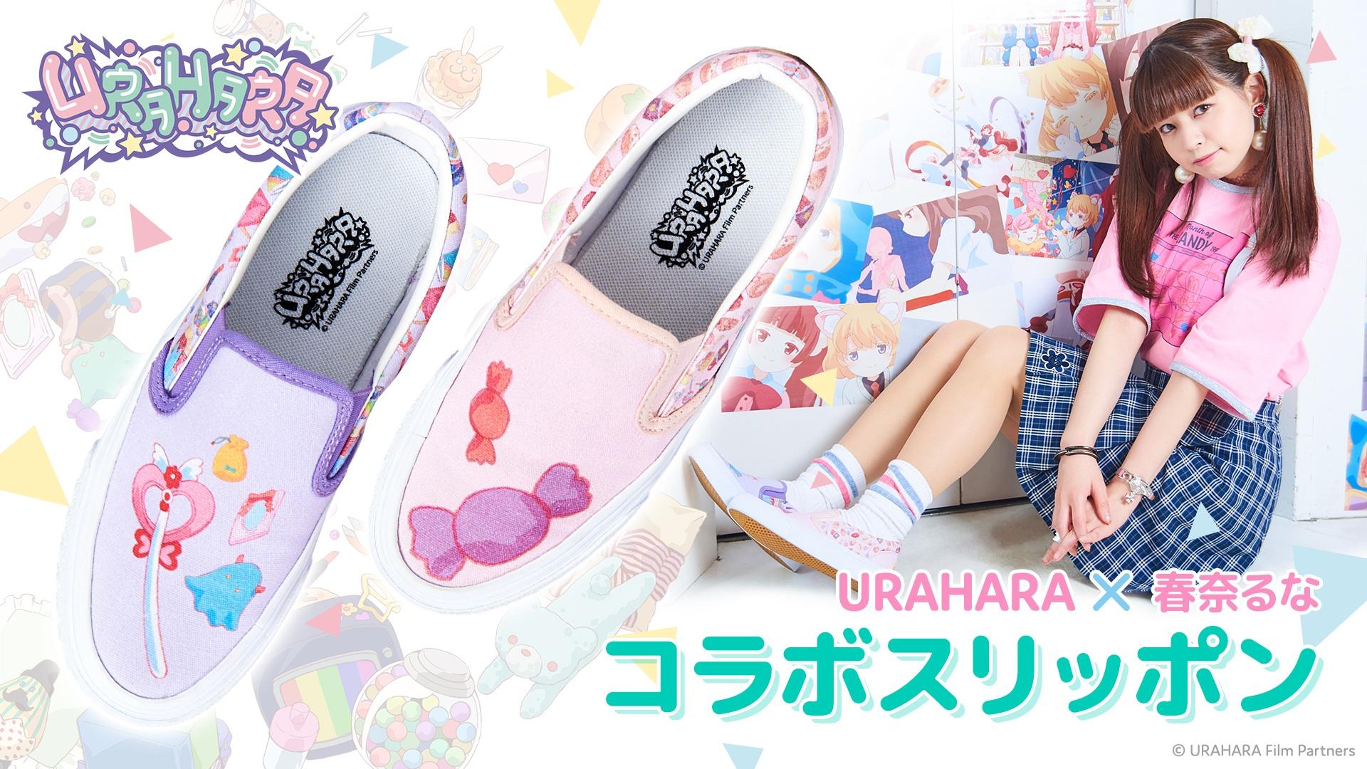 urahara-slipon_pj-first_jp